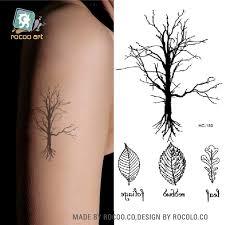 hc 189 small sticker black tree patten