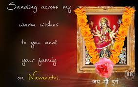 warm wishes to you and your family on navratri