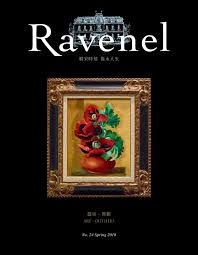 canap駸 fran軋is 羅芙奧季刊第24期ravenel quarterly no 24 by ravenel international