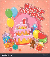 baby bday baby birthday card card design ideas
