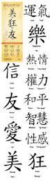 chinese essay sample essay chinese essay