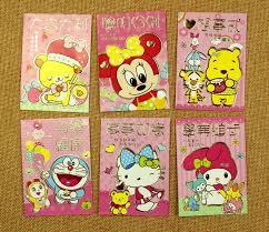 hello new year envelopes 10 packs 2017chinese rooster new year hello my melody