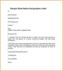 communication letter writing pdf example letter of resignation resignation letters or resign