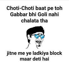 Memes On Facebook - top facebook memes hindi tag someone memes