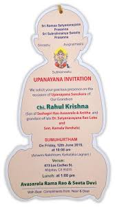Invitation Card Of Opening Ceremony Upanayanam Cards Thread Ceremony Janoi Card