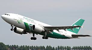pia bureau pia in uk great contacts to fly with pakistan today