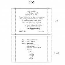 bengali matter in wedding card menaka card online wedding card
