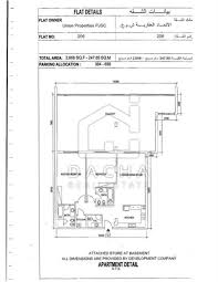 kensington palace floor plan 100 kensington palace apartment 1a palace prince william