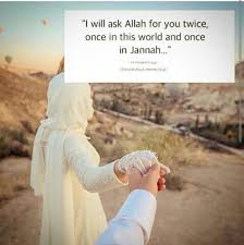 wedding quotes muslim alhamdulillah marriage in islam islam