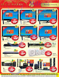 home theater systems offers led tvs dvd players home theatre systems panasonic haier