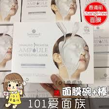 ma premi鑽e cuisine buy mask powder wholesale mask powder cheap mask powder from