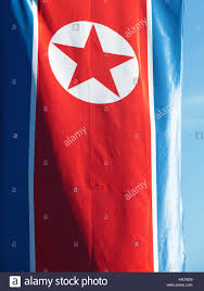 Joseph Stalin Flag Dictatorship Symbols Stock Photos U0026 Dictatorship Symbols Stock