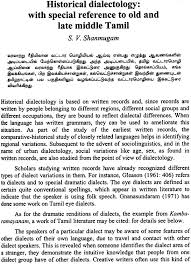 streams of language dialects in tamil