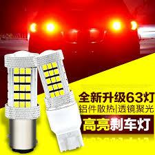 strobe light light bulb china led brake bulb china led brake bulb shopping guide at alibaba com