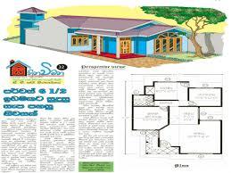 house plan designs in sri lanka small design single storey house