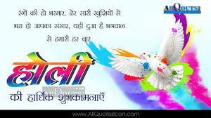 best 25 holi wishes in hindi ideas on pinterest holi wishes