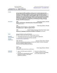 absolutely free resume templates absolutely free downloadable resume templates simple resume