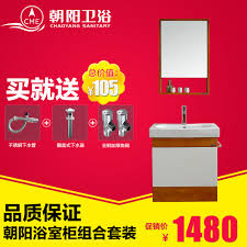 china bathroom cabinets lowes china bathroom cabinets lowes