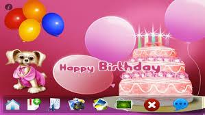 birthday e cards free free birthday greeting cards beautiful birthday greetings free