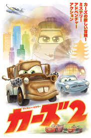cars characters mater 12 best cars images on pinterest disney movies movie cars and