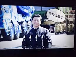 X I Meme - in pictures censored memes search terms and images from china s
