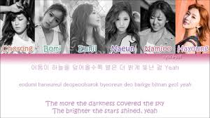 apink 에이핑크 remember 리멤버 color coded han rom eng