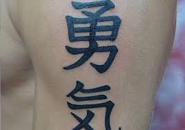 29 traditional chinese tattoo symbols creativefan