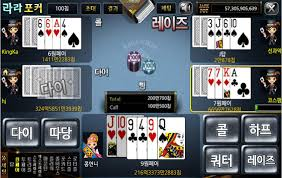jackpot casino apk lara 7 badugi authentic seotda jackpot
