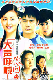 Duyên Phận Da Sheng Hu Han Ni Hui Lai