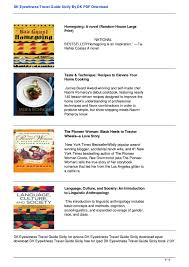 blogger guide pdf dk eyewitness travel guide sicily by dk pdf download 6 638 jpg cb 1518773959