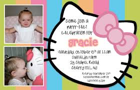 2nd Birthday Invitation Card Minute Birthday Invitation Wording