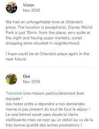 Tout De Meme Translation - rentals orlando holiday home facebook