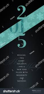 wishing you happy holidays new 2015 stock vector 194506436