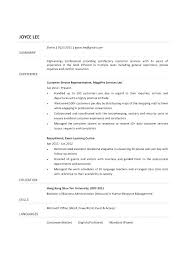 Msbi Experienced Resumes 100 Volunteer Resume Samples Volunteer Resume Template How To