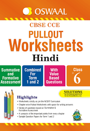 oswaal cbse cce pullout worksheets hindi for class 6 amazon in