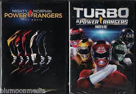 Turbo Power Rangers 2 - mighty morphin power rangers movie 1 2 dvd lot set turbo double