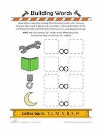beginning spelling