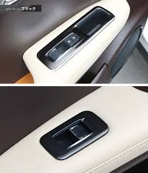 lexus hk career deal flow rakuten global market parts door window switch panel