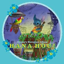 hawaiian photo album disney disney s hawaiian album 2 aloha e ko