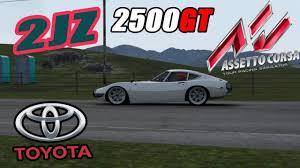 pagina toyota toyota 2500gt com motor 2jz u003d assetto corsa youtube