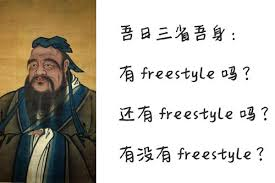 Confucius Meme - can you freestyle hip hop in china shoots to stardom the