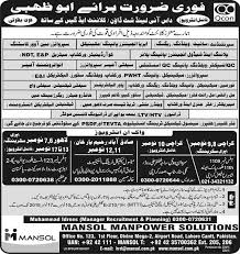 civil engineering jobs in dubai for freshers 2015 mustang jobs in saudia free visa and free air ticket dae education
