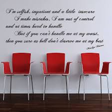 Marilyn Monroe Wall Sticker I M Selfish Quote Wall Stickers By Parkins Interiors