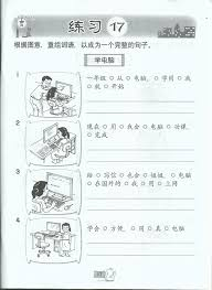 changes to psle science syllabus 2017 ideas of science worksheets