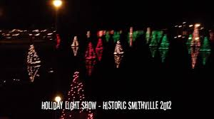 holiday light show in historic smithville 2012 youtube