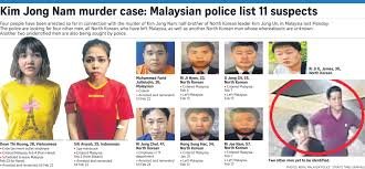 Seeking Kl Four Korean Suspects Fled Kl After S Murder Se