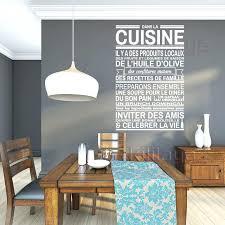decor mural cuisine vinyl mural cuisine vinyl mural cuisine x007 removable cuisine