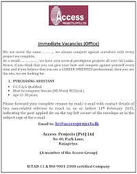 Purchasing Assistant Resume Purchasing Assistant Job Vacancy In Sri Lanka