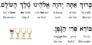 passover 4 cups kadesh sanctifying the wine