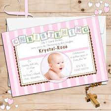 online engagement invitation card maker free christening invitation card maker online baptism